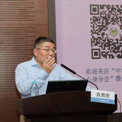 Prof Dr. Yonggui Yuan (Nanjing)