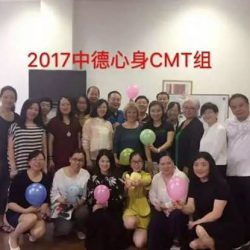 Photo of CMT therapist group